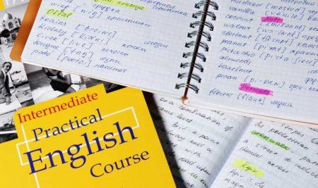 ¿Qué se necesita para aprender inglés?